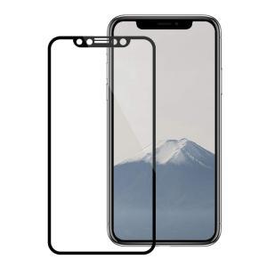 iPhone XS ガラスフィルム,ABBOBI最新版・防爆裂炭素繊維 耐衝撃 全面保護 透過率99.9% 飛散防止 iPhone XS 全|shop-frontier