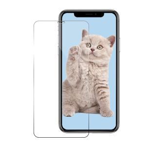 iPhone XS Max ガラスフィルム,ABBOBI強化版透過率99.9% 硬度9H 飛散防止 高級感 耐衝撃 指紋防止 iPhone|shop-frontier