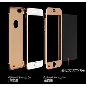 iphone6 plus ケース 360度 フルカバー iPhone6sPlusケース 超薄型両面ケース アイフォン6プラスケース 360|shop-frontier
