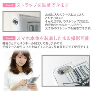 mitas iPhone7 ケース 手帳型 図形 錯視 錯覚 シンプル A (249) SC-028...