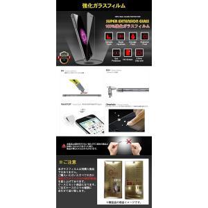 n-roo case レザーケース Xperia XZ 100%強化ガラスフィルム付 ブラウン/SO-01J so01j SOV34 Xp|shop-frontier