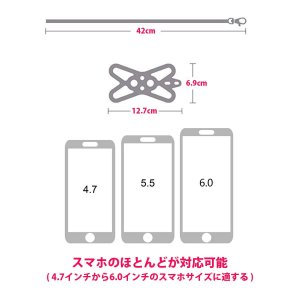 ROCONTRIP スマホのストラップ 4.7-6.0インチのスマホケース 汎用 柔らかい 携帯型 ...