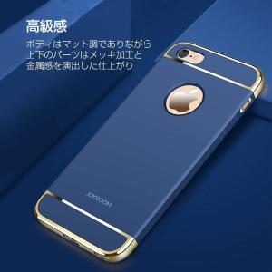 KYOKA iPhone SE 5 5s ケース メッキ加工 軽量 衝撃防止 3パーツ式 アイフォン...