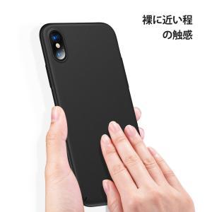TORRAS iPhone Xs ケース/iPhone X ケース 薄型 PC 全面保護 Qi 充電...