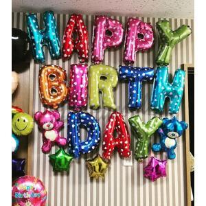 誕生日 バルーン 風船 豪華 HAPPY BIRTHDAY バースデー バルーン HB8C|shop-frontier