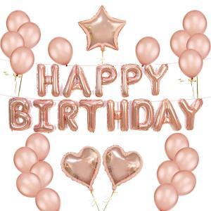 誕生日 風船、Happy Birthday バースデー 飾り バルーン、誕生日 パーティー 飾り付け バルーン 風船 HB7CG|shop-frontier