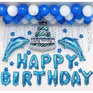 誕生日 飾り付け バルーンセット ピンク ブルー 女の子 男の子 ケーキ ドルフィン 風船 空気入れ 飾りテープ ペンシルバルーン付 PB2|shop-frontier