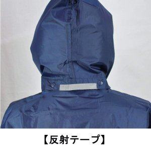 コヤナギ 8色展開 レインウェア イージーレイン EZ-55 パープル M