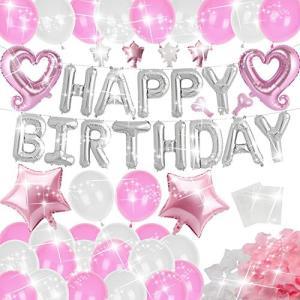 誕生日 飾り付け バルーン バースデー happy birthday 風船 ピンク パーティー 飾り J030P|shop-frontier
