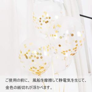 誕生日 飾り付け SEPO(14点セット)ガーランド風船 バースデー 飾り セット バルーン かざりつけ 一歳 ゴールデン|shop-frontier