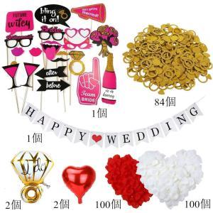 結婚式 ガーランド フォトプロップス HAPPY WEDDING 花びら バルーン 写真撮影 飾り付け 簡単に作れる J037H|shop-frontier