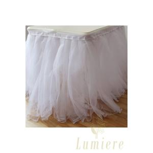 Lumierechat チュール素材 チュール テーブルスカート テーブルデコレーション 結婚式 高砂 パーティー a-9886 (75?x|shop-frontier