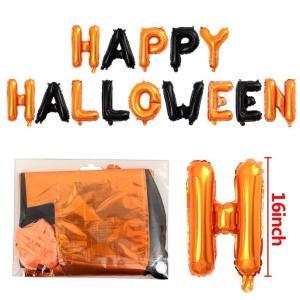 Tumao ハロウィン バルーンhappy halloween アルファベット ハロウィン 風船 パーティー 飾り付け セット 写真背景 ハ|shop-frontier