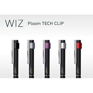 Deff(ディーフ) Ploom TECH Clip プルーム・テック WIZ (シルバー) WAC-PML01SV shop-frontier