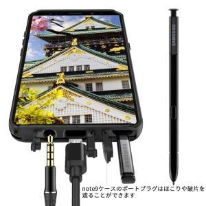 ギャラクシー Note9防水ケース Galaxy Note9カバー IP68規格 超強防水力 無線充電サポート 指紋認証対応 耐衝撃 防塵|shop-frontier