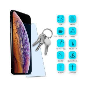 iPhone XR 用 ガラスフィルム ブルーライトカット ICHECKEY 2枚セット アイフォン...