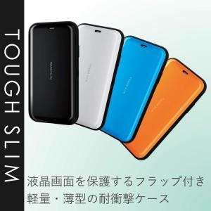 エレコム iPhone XR ケース 手帳型 衝撃吸収 TOUGH SLIM シェルフラップタイプ 落下時の衝撃から本体を守る ブラック P|shop-frontier
