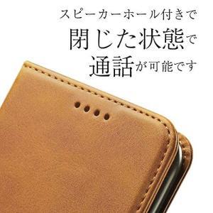 HanaRo aquos sense basic 702SH スマホケース 手帳型 マグネット ベルトなし PUレザー 財布型 アクオス セ|shop-frontier