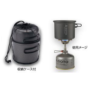 ソト(SOTO) アルミクッカーセットM SOD-510 SOD-510|shop-frontier