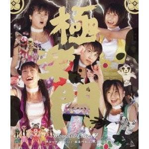 サマーダイブ2011 極楽門からこんにちは(Blu-ray ...