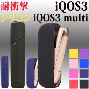 対応機種: iOOS3 iOOS3 multi  カラー: ブラック(黒)・ネイビー(紺)・ブルー(...
