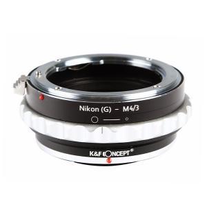 Nikon Gレンズ - マイクロフォーサーズ用 マウントアダプター 並行輸入品 注文販売商品|shop-gpp