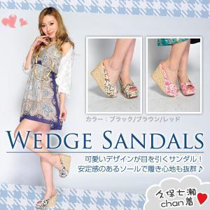 ウェッジソールサンダル ウェッジサンダル 履きやすい 疲れない レディース ヒール 厚底 ラバーサンダル セール