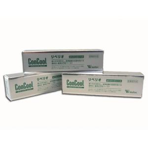 健康な歯茎のために! ウェルテック コンクール リペリオ(歯肉活性化歯みがき剤) 3本セット