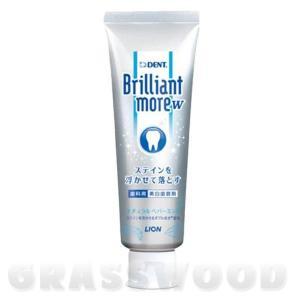 ブリリアント モア フレッシュスペアミント / ステイ ンを浮かせて落とす歯科用ホワイ トニング歯磨剤
