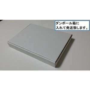 IC6CL50 6色セット EPSON インク...の詳細画像1