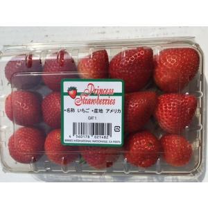 夏に、空輸されてきます。よくケーキ用に使われる苺です。  国内産よりややすっぱいですが、その分しっか...