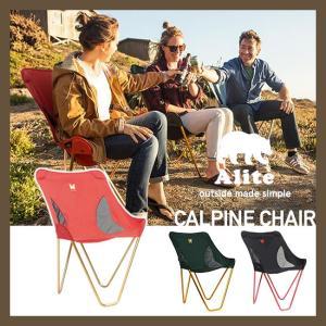 【5%還元】エーライト ALITE CALPINE CHAIR YN21601 カルパインチェア アウトドアチェア 折りたたみ椅子|shop-hood