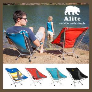 【5%還元】エーライト ALITE MANTIS CHAIR 2.0 YN21401 マンティスチェア 折りたたみ椅子 ピクニック shop-hood