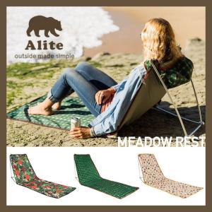 【5%還元】エーライト ALITE Meadow Rest YN21605 ミドウ レスト アウトドア アウトドアチェアキャンプ フェス 椅子 マット shop-hood