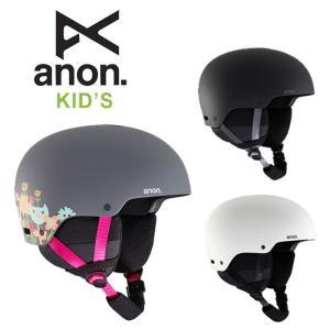アノン キッズ ヘルメット RIME 3 (ASIA) 19-20 スケボー パーク スノーボード スノボ スキー プロテクター 1001|shop-hood