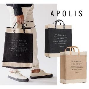 アポリス ジュートバッグ APOLIS [ 82101-001/801 ] BAG マーケットバッグ  821-01-801 [1230]|shop-hood