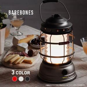ベアボーンズリビング ランタン LED 充電式ランタン アウトドア キャンプ Barebones Living フォレストランタン LED 2.0  ランプ [0601]|shop-hood