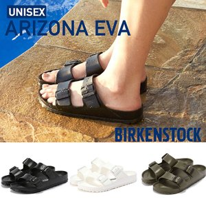 ビルケンシュトック レディース アリゾナ サンダル EVA ユニセックス ARIZONA EVA メンズ BIRKENSTOCK 靴|shop-hood