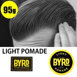 BYRD バード ライトポマード 85g ポマード スタイリング剤 クリーム 0510 shop-hood