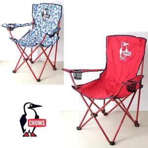 【5%還元】チャムス Chums アウトドアチェア [ CH62-1275 ] BOOBY EASY CHAIR ブービー イージー チェア 折りたたみ 椅子 [1003]|shop-hood