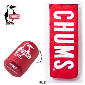 【5%還元】チャムス 寝袋 シュラフ Chums CH09-1147 Logo Sleeping Bag RED ロゴスリーピングバッグ キャンプ アウトドア  [0402]|shop-hood