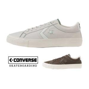 コンバース スニーカー 靴 スケートシューズ PRORIDE SK CV OX CONVERSE SKATEBOARDING スケートボーディング スケボー 0320|shop-hood