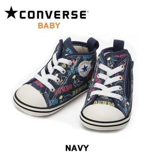 ◆BABY ALL STAR N  オールスターのディズニーシリーズモデル。 1941年に公開された...