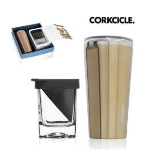 コークシクル スペシャルギフトセット  CORKCICLE  2116WSET  COPPER(BC)  カッパー ウィスキーウェッジ タンブラー 保温 保冷 [1001]|shop-hood