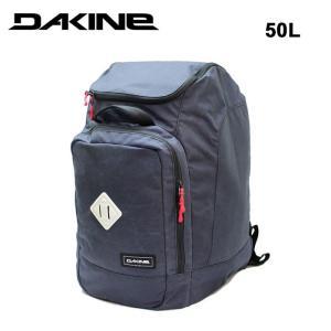 ダカイン ブーツパックブーツケース DAKINE AJ237228 BOOTS PACK 50L NSK スノーボード スキー リュック バックパック [1015]|shop-hood