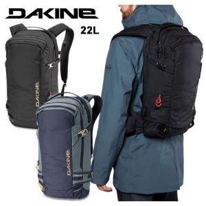 ダカイン スノーリュック バックパック DAKINE AJ237213 22L ボーチャー バックパック スノーボード スキー カバン バックカントリー [1015]|shop-hood
