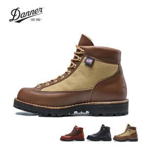 ダナーライト ブーツ ショートブーツ メンズ DANNER LIGHT 30440 30465 34457 GORE-TEX ゴアテックス アウトドア ウインターブーツ  [201014]|shop-hood