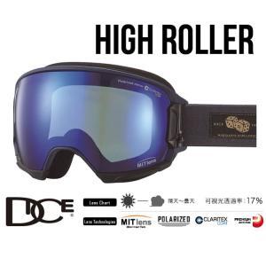 ダイス ゴーグル ハイローラー 18-19 DICE (HR80893MNV) HIGH ROLLER ジャパンフィット pMIT-GRBLd-PAF MNV  [0215]|shop-hood