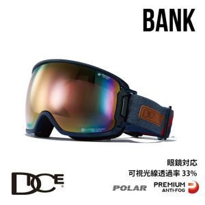 ダイス スノーボード ゴーグル BANK バンク DICE (BK91361NAV) BK-pM/PIPPd-PAF NAV スノボ スキー goggle [0130] shop-hood