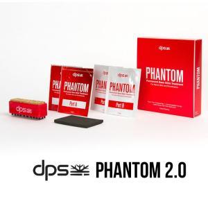 アルペンスキーやスノーボード用の高性能ベーストリートメント。  Phantomは一回限りの使用で永久...